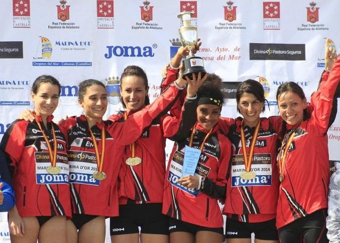 El BM Bilbao busca su cuarto título de España consecutivo